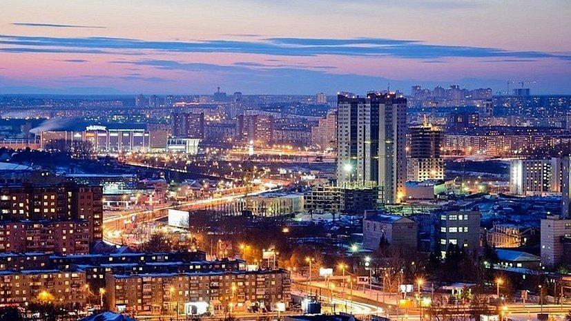 Компьютерная помощь в Челябинске